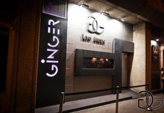 ¿Cómo es Sala Ginger Madrid?