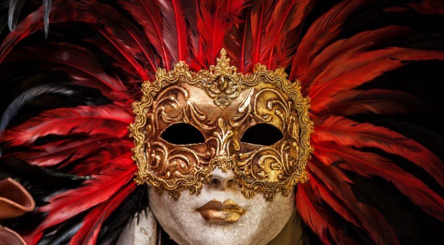 Carnaval en Madrid 2020